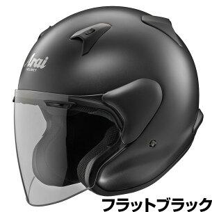ヘルメット フラット ブラック ジェット
