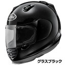 Arai RAPIDE-IR ヘルメット【グラスブラック】【アライ バイク用 フルフェイスヘルメット ラパイドIR】