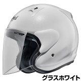 Arai SZ-G ヘルメット【グラスホワイト】【アライ バイク用 ジェットヘルメット SZG】