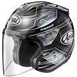 Arai SZ-RAM4 ヘルメット CHRONUS【ブラック】【アライ ジェットヘルメット SZラム4 バイク用 クロノス】【smtb-k】