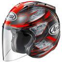 Arai SZ-RAM4 ヘルメット CHRONUS【レッド】【アライ ジェットヘルメット SZラム4 バイク用 クロノス】【smtb-k】