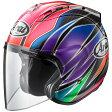 Arai SZ-RAM4 ヘルメット SAKATA【アライ ジェットヘルメット SZラム4 バイク用 サカタ】【smtb-k】