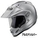 Arai TOUR-CROSS3 ヘルメット【アルミナシルバー】【アライ ツアークロス3 バイク用 オフロードヘルメット 】