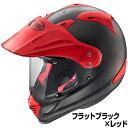 Arai TOUR-CROSS3 ヘルメット【フラットブラック×レッド(つや消しカラー)】【アライ ツアークロス3 バイク用 オフロードヘルメット 限定カラー】【smtb-k】