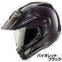 Arai TOUR-CROSS3 ヘルメット【バイオレットブラック】【アライ ツアークロス3 バイク用 オフロードヘルメット 】【smtb-k】