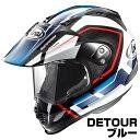 Arai TOUR-CROSS3 ヘルメット DETOUR【ブルー】【アライ オフロードヘルメット MXヘルメット ツアークロス3 バイク用 デツアー】【smt...