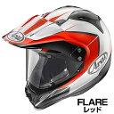 Arai TOUR-CROSS3 ヘルメット FLARE【フレア・レッド】【アライ オフロードヘルメット MXヘルメット ツアークロス3 バイク用】【smtb-k】
