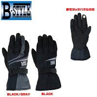 B☆STYLEBS-05防寒ウィンターグローブ