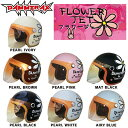 DAMMTRAX DAMMFLAPPER FLOWER JET ジェットヘルメット【レディース】【ダムトラックス】