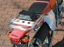 RALLY591 RY59101 スーパーライトキャリア XR250(03-)/XR250モタード(03-)/XR250R(ME08)/SUPER XR250/XR250BAJA/XR400R/XR400モタード【smtb-k】