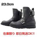 KADOYA #4313 ブラックアンクルブーツ【23.0cm】【カドヤ BLACK ANKLE】【smtb-k】(在庫限り/即日発送)