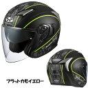 OGKカブト EXCEED ヘルメット DELIE【フラットカモイエロー】【オージーケーカブト バイク用 ジェットヘルメット エクシード デリエ】【smtb-k】