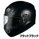 OGKカブト Aeroblade3 ヘルメット【フラットブラック(つや消しカラー)】【オージーケーカブト バイク用 フルフェイスヘルメット エアロブレード3 aeroblade-III】【smtb-k】