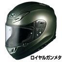 OGKカブト Aeroblade3 ヘルメット【ロイヤルガンメタ】【オージーケーカブト バイク用 フルフェイスヘルメット エアロブレード3 aeroblade-...
