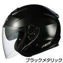 OGKカブト ASAGI ヘルメット 【ブラックメタリック】【オージーケーカブト バイク用 ジェットヘルメット アサギ】【smtb-k】