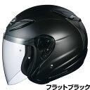 OGKカブト AVAND2 ヘルメット【フラットブラック】【オージーケーカブト バイク用 ジェットヘルメット アヴァンドツー】【smtb-k】