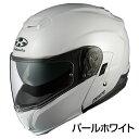 OGKカブト IBUKI ヘルメット 【パールホワイト】【オージーケーカブト バイク用 システムヘルメット イブキ】【smtb-k】