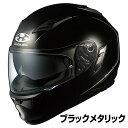OGKカブト KAMUI-2 ヘルメット【ブラックメタリック】【オージーケーカブト バイク用 フルフェイスヘルメット カムイ2】【smtb-k】