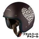 OGKカブト KL-mini ヘルメット【フラットハートチャコール】【XS(54-55cm)サイズ】【オージーケーカブト バイク用 ジェットヘルメット KLミニ...