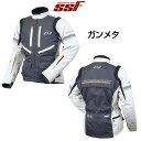 ROUGH&ROAD RR4003 SSF GTジャケット【ラフ&ロード秋冬モデル バイク用ジャケット】【smtb-k】