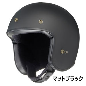 ヘルメット ブラック ショウエイ ジェット