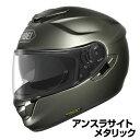 SHOEI GT-Air ヘルメット【アンスラサイトメタリック】【ショウエイ バイク用 ショーエイ】