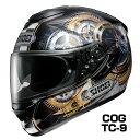 SHOEI GT-Air ヘルメット COG 【TC-9 ブラック×ゴールド】【ショウエイ バイク用 フルフェイスヘルメット GTエアー コグ】【smtb-k】