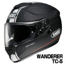 SHOEI GT-Air ヘルメット WANDERER【TC-5 ブラック×シルバー】【ショウエイ バイク用 フルフェイスヘルメット GTエアー ワンダラー ショーエイ】【smtb-k】