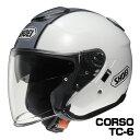 SHOEI J-CRUISE ヘルメット CORSO【TC-6 ホワイト×シルバー】【ショウエイ バイク用 ジェットヘルメット ショーエイ Jクルーズ コルソ】【smtb-k】