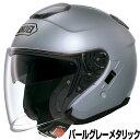 SHOEI J-CRUISE ヘルメット【パールグレーメタリック】【ショウエイ バイク用 ジェットヘルメット ショーエイ Jクルーズ】【smtb-k】