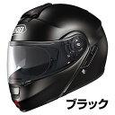 SHOEI NEOTEC ヘルメット【ブラック】【ショウエイ バイク用 ネオテック ショーエイ システムヘルメット】