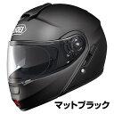 SHOEI NEOTEC ヘルメット【マットブラック】【ショウエイ バイク用 ネオテック ショーエイ システムヘルメット】