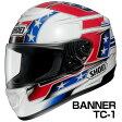 SHOEI QWEST ヘルメット BANNER 【TC-1 レッド×ブルー】【ショウエイ バイク用 フルフェイスヘルメット ショーエイ クエスト バナー】【smtb-k】