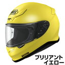 SHOEI Z-7 ヘルメット【ブリリアントイエロー】【ショウエイ バイク用 フルフェイスヘルメットZ7 ショーエイ】【smtb-k】