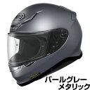 SHOEI Z-7 ヘルメット【パールグレーメタリック】【ショウエイ バイク用 フルフェイスヘルメットZ7 ショーエイ】【smtb-k】