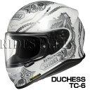SHOEI Z-7 ヘルメット DUCHESS 【TC-6 ホワイト×シルバー】【ショウエイ Z7 バイク用 フルフェイスヘルメット ダッチェス】【smtb-k】