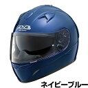 YAMAHA YF-7 ヘルメット【ネイビーブルー】【ヤマハ バイク用 インナーバイザー付フルフェイスヘルメット】【smtb-k】