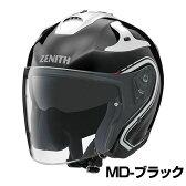 YAMAHA YJ-17 ヘルメット【MD-ブラック】【ヤマハ ゼニス バイク用 インナーバイザー付スポーツジェットヘルメット】【smtb-k】