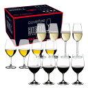 【リーデル公式】<オヴァチュア> バリューパック レッドワイン/マグナム/シャンパーニュ Pay8