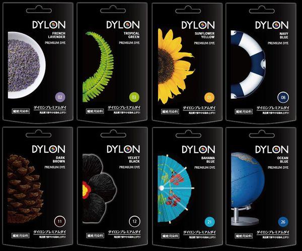 Dylon pd