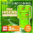 ショッピング入浴剤 【送料無料】 高陽社 パインハイセンス 2100g(2.1kg) 3缶セット 入浴剤