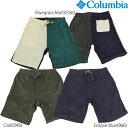 送料無料 コロンビア Columbia Exum Mountain SHORTS ショーツ コール ブルーグラス エクプリスブルー 青 メンズ セール SALE