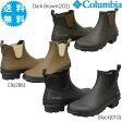 送料無料 コロンビア Columbia レインブーツ RAIN BOOT 長靴 RUDDY SLIP ラディ スリップ メンズ