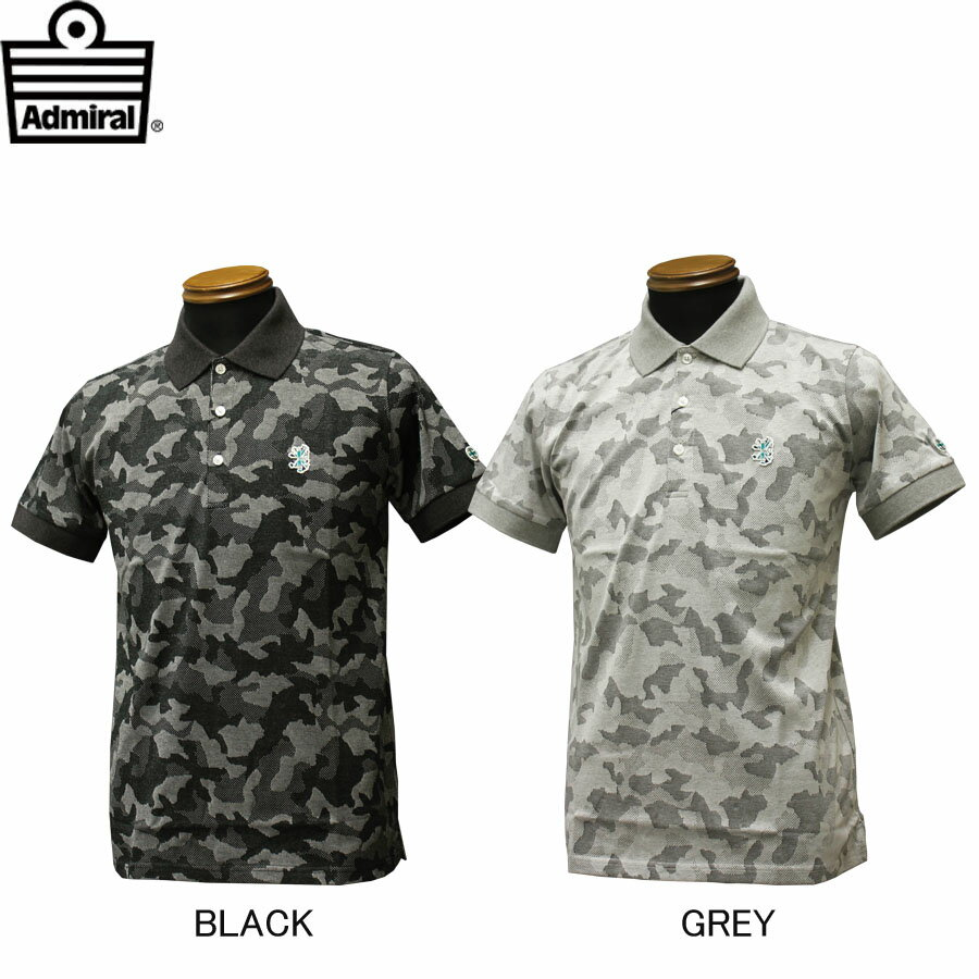 Camo golf shirt lookup beforebuying for Camo polo shirts for men