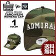 アドミラル ニューエラー Admiral CAMO MESH NEWERA CAP 帽子 メッシュキャップ メンズ レディース カモ