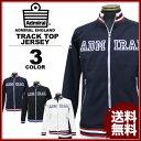 Admiral アドミラル ジャージ LOGO TRACK TOP JERSEY トラックトップ ジャケット ネイビー ブラック 黒 ホワイト 白 メンズ