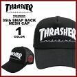 スラッシャー THRASHER キャップ 帽子 メッシュキャップ ブラック 黒 メンズ レディース 35th SNAP BACK MESH CAP
