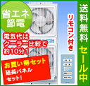 人気のツインファンお買い得セット!別売りのオプションが付いて更にお得!!この夏エアコン代わりの節電エコアイテム