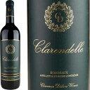 Clarendelle Rouge BY Chateau Haut-Brion 現行VT / クラレンドル ルージュ バイ シャトー オー ブリオン FR 赤
