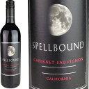 Spellbound California Cabernet Sauvignon (Michael